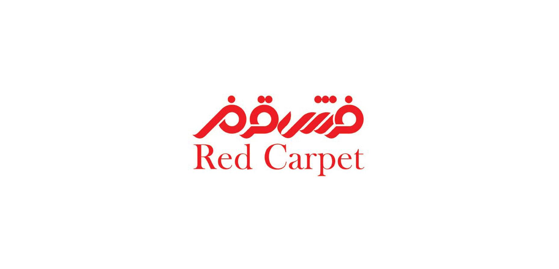 خدمات > طراحی گرافیک > طراحی لوگو و آرم   طراحی غرفه نمایشگاهیطراحی لوگو فرش قرمز
